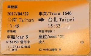 チケット11