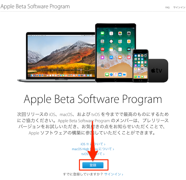 Apple_Beta_Software_Program-01