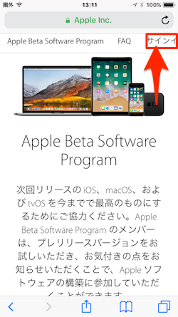 Apple_Beta_Software_Program-01
