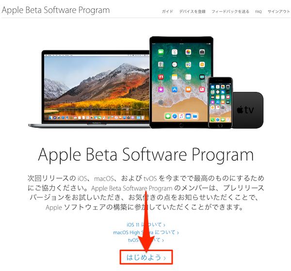 Apple_Beta_Software_Program-05