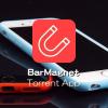 【iOS 10】脱獄不要!「BarMagnet」TorrentアプリをiPhoneにインストールする方法