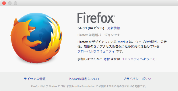 Firefox54.0.1_Update
