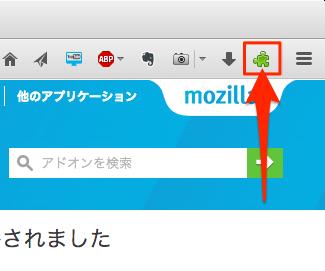 Firefox54_Electrolysis-05