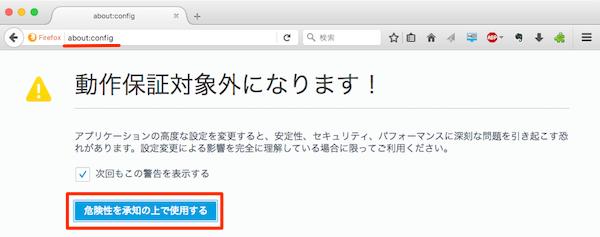 Firefox54_Electrolysis-10