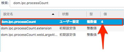 Firefox54_Electrolysis-15