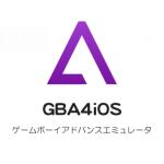 【iOS 10】脱獄不要!ゲームボーイアドバンスエミュレータ「GBA4iOS」をCydia ImpactorでiPhoneにインストールする方法。