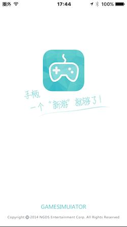 GamePad-03
