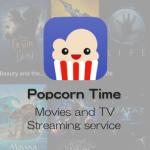 【iOS 10】脱獄不要!「Popcorn Time」無料で映画が見られるアプリをiPhoneにインストールする方法