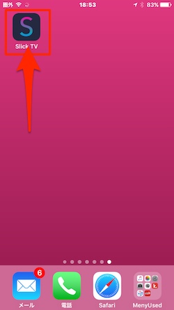 iOS 10】脱獄不要!「Slick TV」ライブTV視聴アプリをiPhoneに