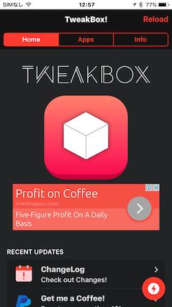 TweakBox-08