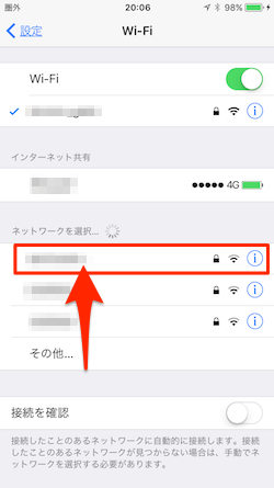 Wi-Fi_passwords_Share-01