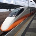 【台北・台南旅行】 台湾の新幹線(高鐡・THSR)に乗ろう!チケットの買い方付き!