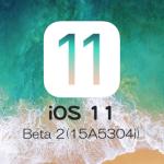 Apple、iOS 11 Beta 2を開発者向けにリリース。