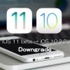 iOS 11 Beta 1をiOS 10.3.2にダウングレードする方法