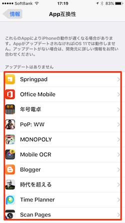 32bit-Apps-04