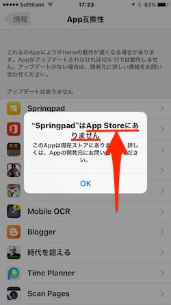 32bit-Apps-05