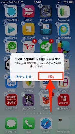 32bit-Apps-09