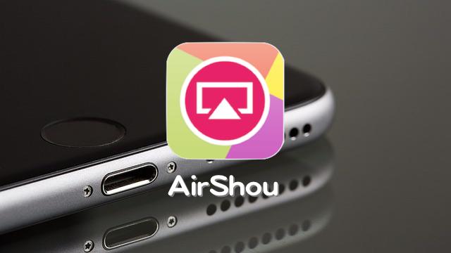 【iOS 10】脱獄不要!「AirShou」をiPhoneにインストールする方法。