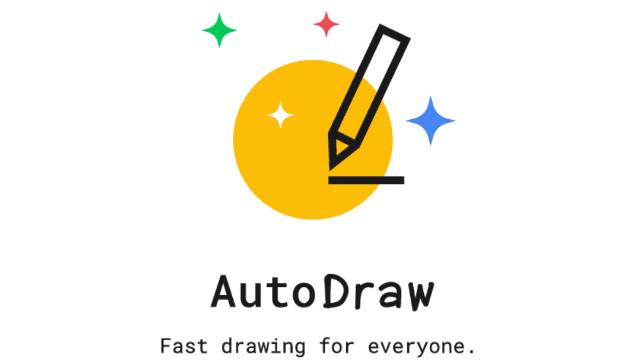 Auto_Drawing