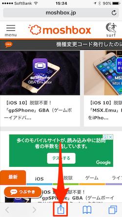 Continue_on_PC-iOS-01