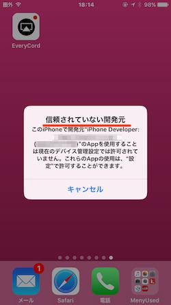 EveryCord-02