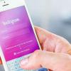 【Instagram(インスタグラム)】インスタで自分のURLリンクを調べる、確認する方法