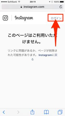 Instagram_URL_error-02