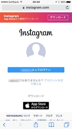 Instagram_URL_error-03