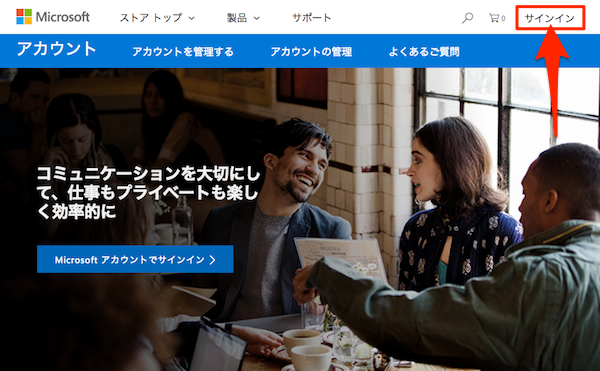 Microsoft_Account