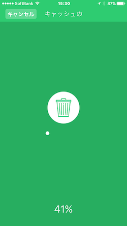 Mobile_Magic_Cleaner-03