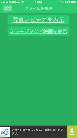 Mobile_Magic_Cleaner-09