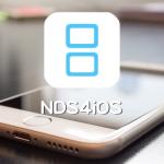 【iOS 10】脱獄不要!「NDS4iOS」をiPhoneにインストールする方法(サイドロードでね!)。