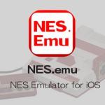 【iOS 10】脱獄不要!「NES.emu」ファミコン エミュレータをiPhoneにインストールする方法