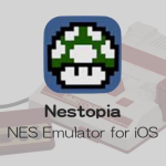 【iOS 10】脱獄不要!「Nestopia」ファミコン エミュレータをiPhoneにインストールする方法(サイドロード)。