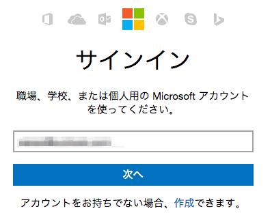 Office_Online-03