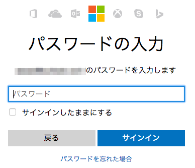 Office_Online-04