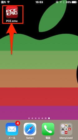 PCE.Emu-01