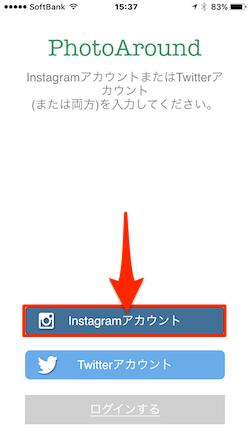 PhotoAround-Instagram-01