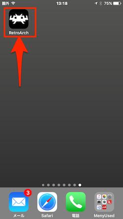 RetroArch-01