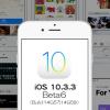 iOS10,3.3Beta6
