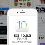 Apple、iOS 10.3.3 beta 6を開発者向けリリース。