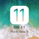 Apple、iOS 11 Public Beta 3をテスター向けにリリース