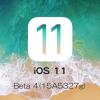 Apple、iOS 11 Beta 4を開発者向けにリリース。