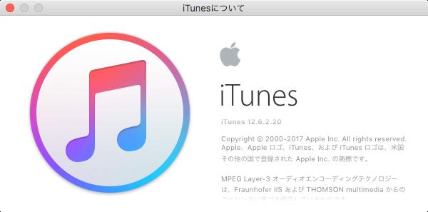 iTunes12.6.1_Update