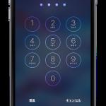 ロックされているiPhoneやiPadなどのiOSデバイスをリセットして復活させる方法