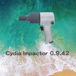 Cydia Impactor、iOS 11に対応した最新バージョン「0.9.42」をリリース!