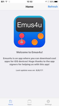 Emus4u-08