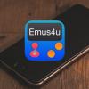 【iOS 10】脱獄不要!ストアアプリ「Emus4u」をiPhoneにインストールする方法。