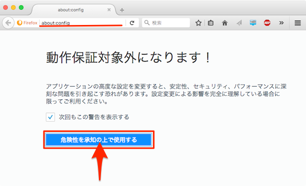 Firefox55_screenshot-01