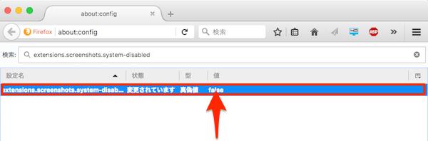 Firefox55_screenshot-03